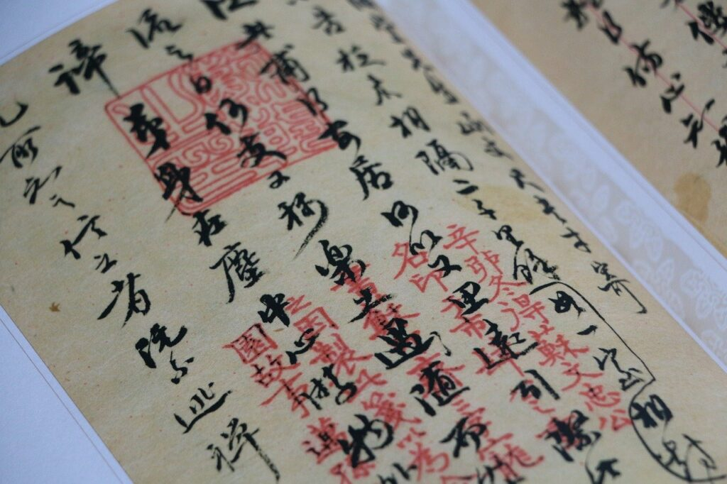 Chinesisch Lernen Schriftzeichen